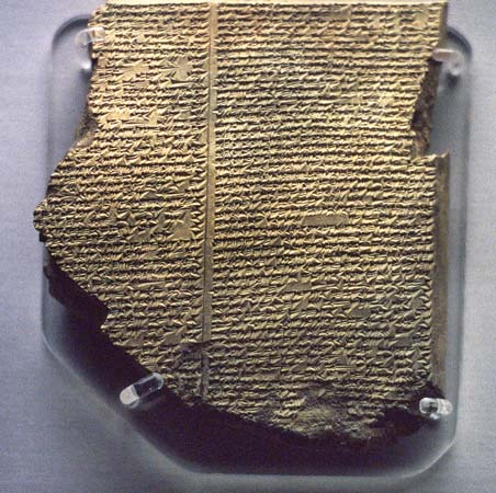One of many Tablets for the epic of Gilgamesh| Courtesy of Photos.com/Jupiterimages