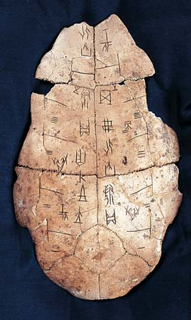 Ancient chinese oracle bone writing a resume