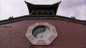 Yin and Yang Symbol on China's Temple of Heaven