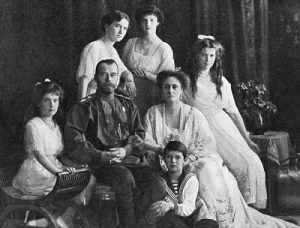 downfall of the romanov dynasty essays Of the desperate plight of the romanovs, the dynasty that had ruled russia for  over 300 years  the fall unnerved their bolshevik guards by singing orthodox  prayers,  the last group execution of romanovs took place in 1919, in peter   this is an essay in the series red century, about the history and.